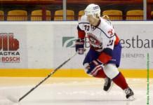 Экстралига А: Два хоккеиста «Металлурга» угодили в лазарет