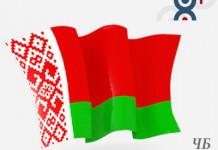Руслан Васильев: В сборной Беларуси атаковать, давить и прессовать некем