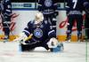 КХЛ: «Макслайн» оценил шансы минского «Динамо» в сегодняшнем матч с «Йокеритом»