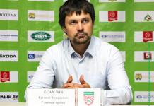 Евгений Есаулов: Будем делать выводы