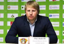 Дмитрий Рыльков: Рано говорить о первом месте