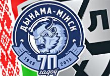 КХЛ: Минское «Динамо» отреагировало на отставку президента Казахстана