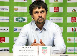Евгений Есаулов: «Локомотив» из Орши способен завоевать путевку в Экстралигу «А»