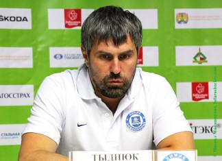 Денис Тыднюк: У нас каждый матч колющие, режущие, потом какая-то война стоит