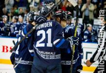 Минское «Динамо» подало заявку на участие в следующем сезоне КХЛ