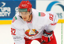 Чемпионат Чехии: «Литвинов» побеждает, Граборенко не играет