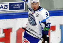 Экс-форвард минского «Динамо» завершил карьеру