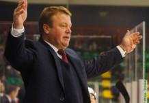 Чемпионат Польши: Команда Гусова провалила первый период и уступила «Подхале»