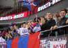 Кубок Президента: «Юность» поблагодарила болельщиков за поддержку