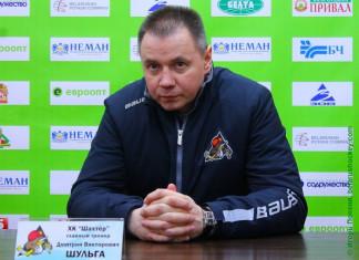 «БХ». Дмитрий Шульга: Сумели вернуться в игру со счета 0:2 и довели дело до конца