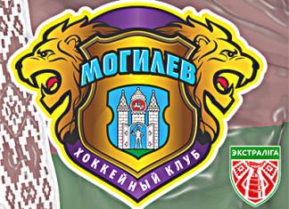 Переходный турнир: Болельщики «Могилева» поддержат команду в Орше