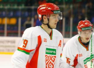 КХЛ: Форвард сборной Беларуси перешел в «Торпедо»