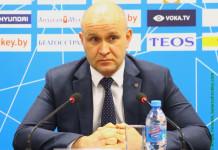 Геннадий Савилов: Хотели увидеть, действительно ли мы идем в правильном направлении или нет?