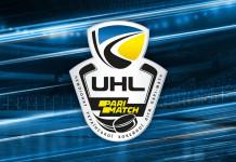 Украинская хоккейная лига начала прием заявок на участие в чемпионате сезона 2019-2020 годов