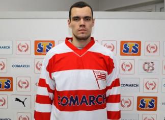 «БХ»: Белорусский защитник покинул «Краковию»