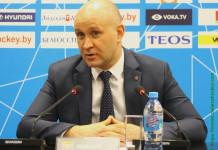 Геннадий Савилов: Минское «Динамо» остаётся в КХЛ, в статусе клуба ничего не меняется