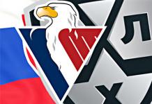 КХЛ: На сегодняшний день у «Слована» нет финансов для участия в сезоне-2019/20