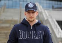 «БХ». Александр Осипков: Переживаю за свою игровую практику в КХЛ