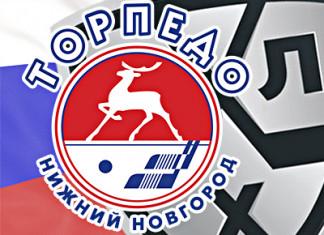 КХЛ: Задержанные руководители «Торпедо» подозреваются в присвоении 200 тыс долларов