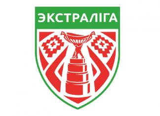В сезоне-2019/20 изменится формула проведения регулярного чемпионата в экстралиге