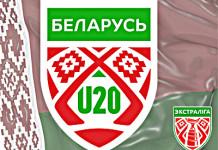 Видео: Молодежная сборная Беларуси готовится к Кубку Черного моря