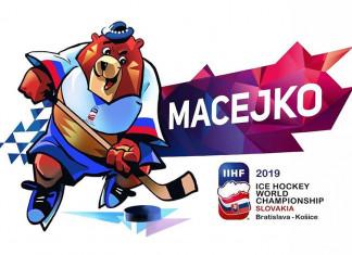 Видеообзоры побед России, Канады, Латвии и Словакии на ЧМ-2019