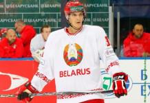 Европа: Белорусский защитник остаётся в Чехии