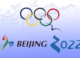 Конгресс ИИХФ определил критерии для попадания на Олимпийские игры 2022 года