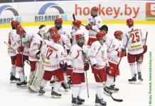 Влог молодежной сборной Беларуси из Сочи