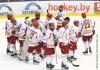 Кубок Черного моря: Сборная Беларуси (U20) всухую уступила России (U20) (белые)
