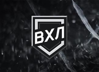 Сразу четыре новых клуба приняты в ВХЛ