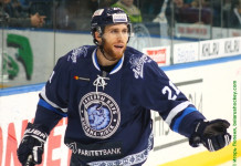 КХЛ: Минское «Динамо» закрепило права на 9 хоккеистов