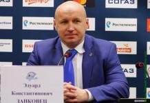 Видео: Минский кэмп Эдуарда Занковца
