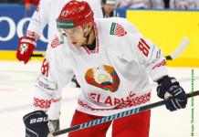 К форварду сборной Беларуси проявляют интерес несколько клубов КХЛ