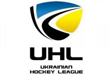 Заявки на участие в следующем сезоне УХЛ уже подали 5 клубов