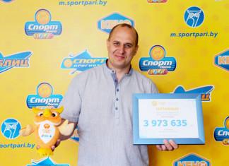 Болельщик «Могилева» сорвал рекордный для Беларуси джекпот в 1,9 млн долларов