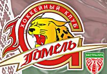 Высшая лига: ХК «Гомель-2» вышел из отпуска и начал подготовку в сезону
