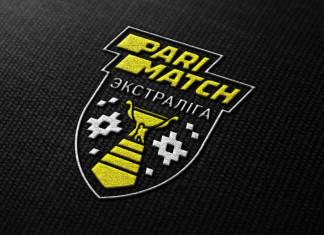 Фото: Представлен новый логотип экстралиги