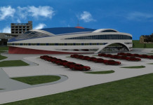 Ледовая площадка в Борисове будет построена к концу 2020 года