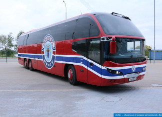 Экстралига А: «Юности» вернули «золотой» автобус