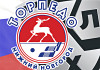 КХЛ: «Торпедо» определилось с фарм-клубом в ВХЛ и это не минская «Юность»