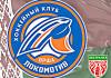 Экстралига Б: «Локомотив» проведет два товарищеских матча