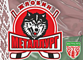 Высшая лига: Стал известен состав «Металлурга-2», который начал подготовку к сезону