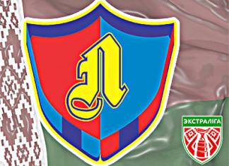 «Лида» проведет два товарищеских матча с латвийским клубом