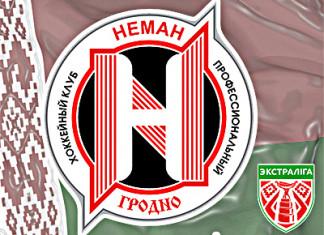 Высшая лига: ХК «Неман-2» вышел из отпуска, в команде 31 хоккеист