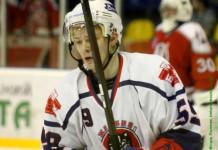 Экстралига А: 9 хоккеистов официально подписали контракты с «Металлургом»