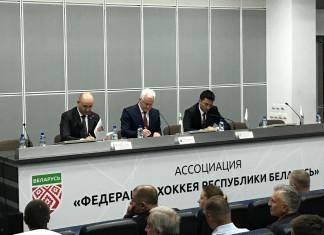 ФХБ заключила соглашение с торговой сетью «Евроопт»
