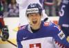 Сын легендарного словацкого хоккеиста попробует закрепиться в КХЛ