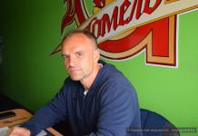 Сергей Стась: В «Гомель» пришли достойные игроки. Нам нужны люди, которые подтянут молодежь
