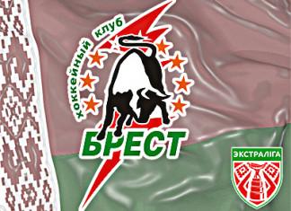Российский хоккеист приехал на просмотр в «Брест»